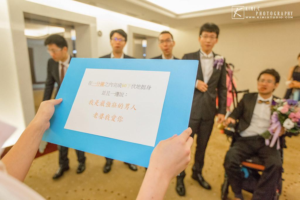 2015.05.24 Wedding Record-044