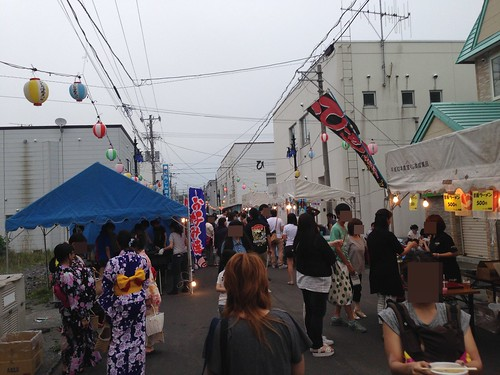 rishiri-island-rishiri-ukishima-matsuri-shop
