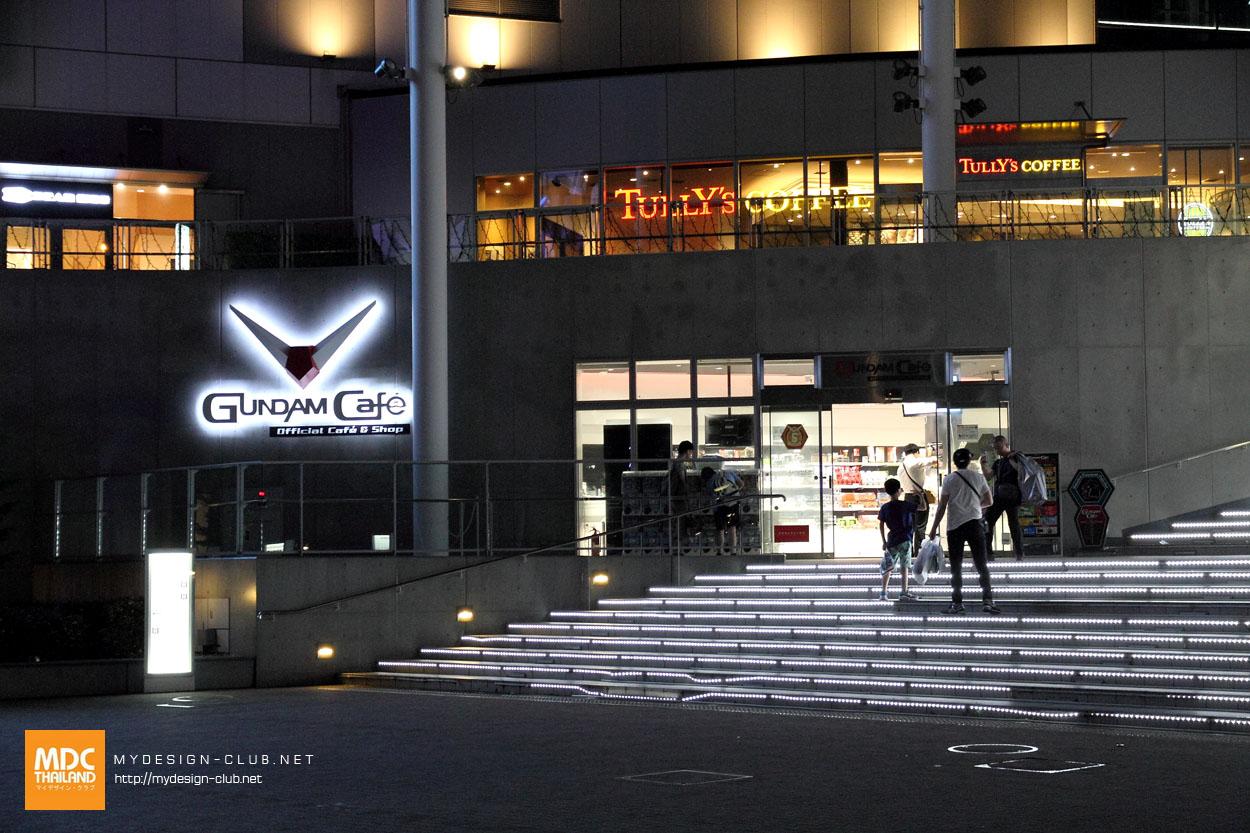 MDC-Japan2015-789