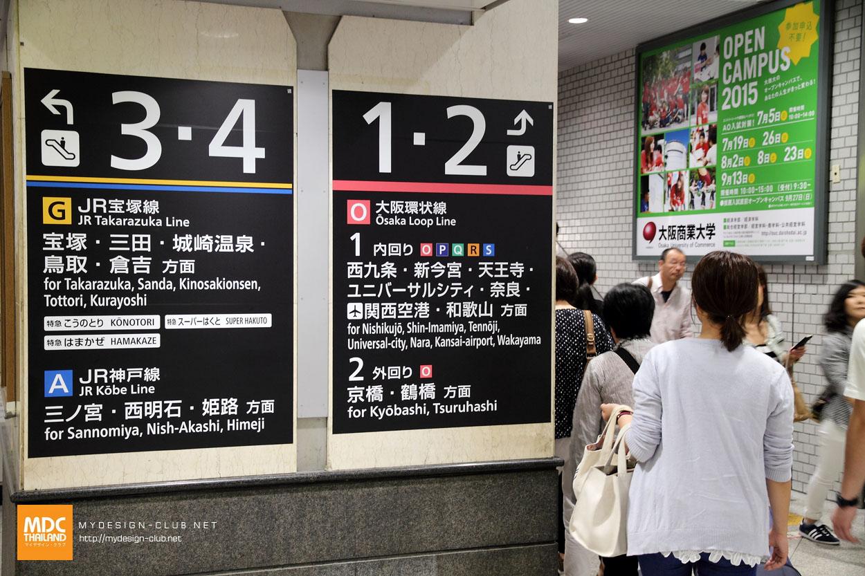 MDC-Japan2015-1225
