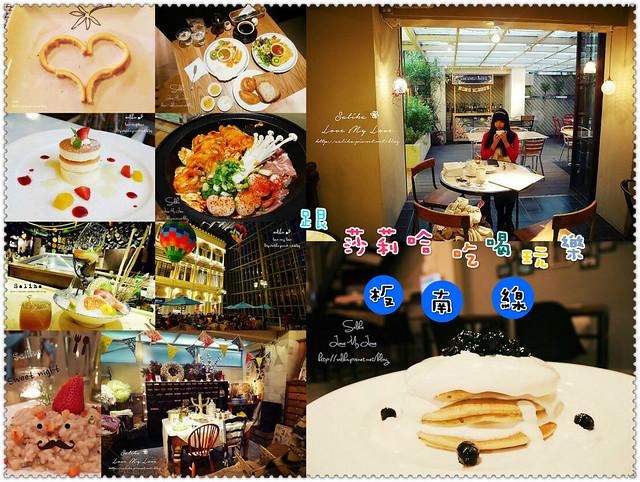 台北一日遊板南線週邊景點餐廳