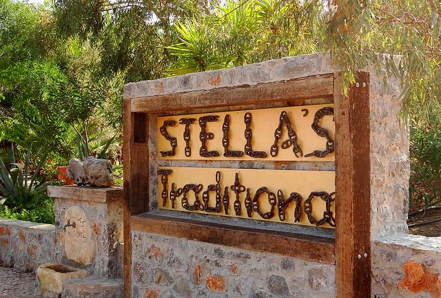 STELLA'S TRADITIONAL STUDIOS A
