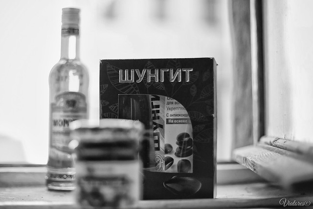 Gifts from Karelia. Shungit