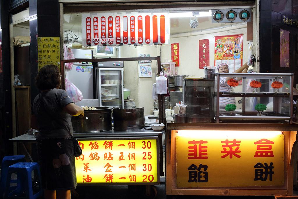 20150914大同-韭菜盒、鍋貼專賣店 (2)