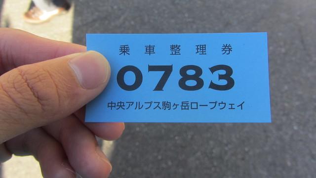 IMG_3947