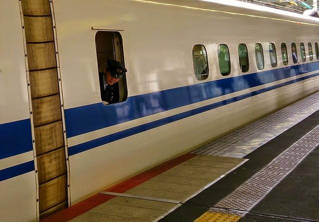 Shinkasen conductor