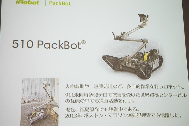 iRobot_ルンバ980-11