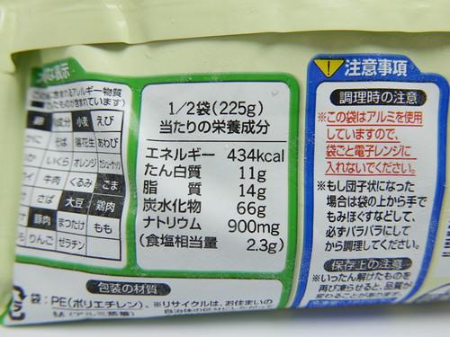 P1030835.JPG