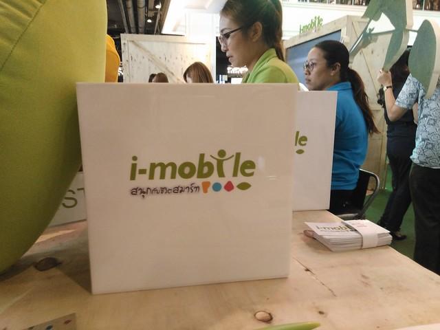 i-mobile IMG_20150101_000219