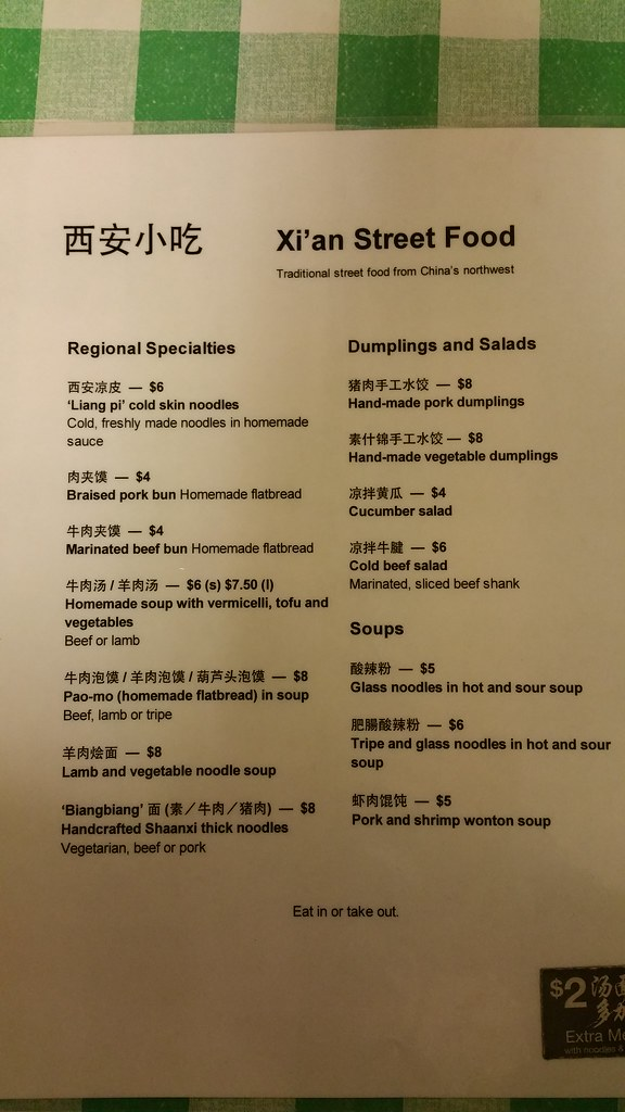2015-Nov-26 Sunny Spot Cafe menu