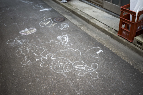 Graffiti of children