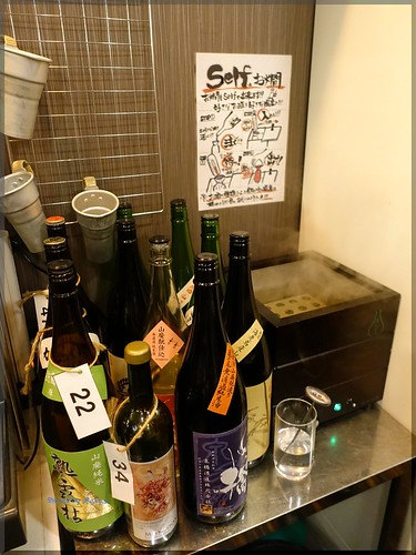 Photo:2015-12-16_T@ka.の食べ飲み歩きメモ(ブログ版)_のんびり地酒を堪能出来る店【関内】日本酒センター米(べい)_13 By:logtaka