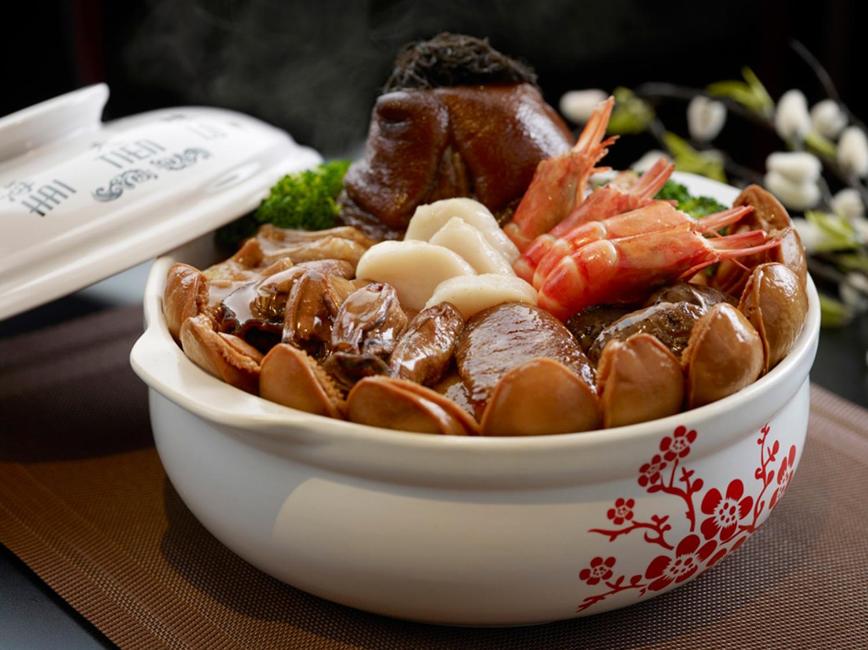 Premium-Wealth-Treasure-Pot-at-Hai-Tien-Lo