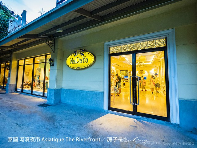 泰國 河濱夜市 Asiatique The Riverfront 82