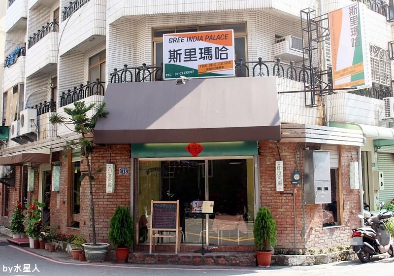 30894632285 bf7d5c7b43 b - 熱血採訪 | 台中西區【斯里瑪哈印度餐廳】印度人開的全印度料理,正宗道地美味,推薦必點印度烤餅、印式棒棒腿