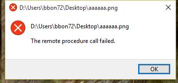 Windows 10 사진앱 오류2