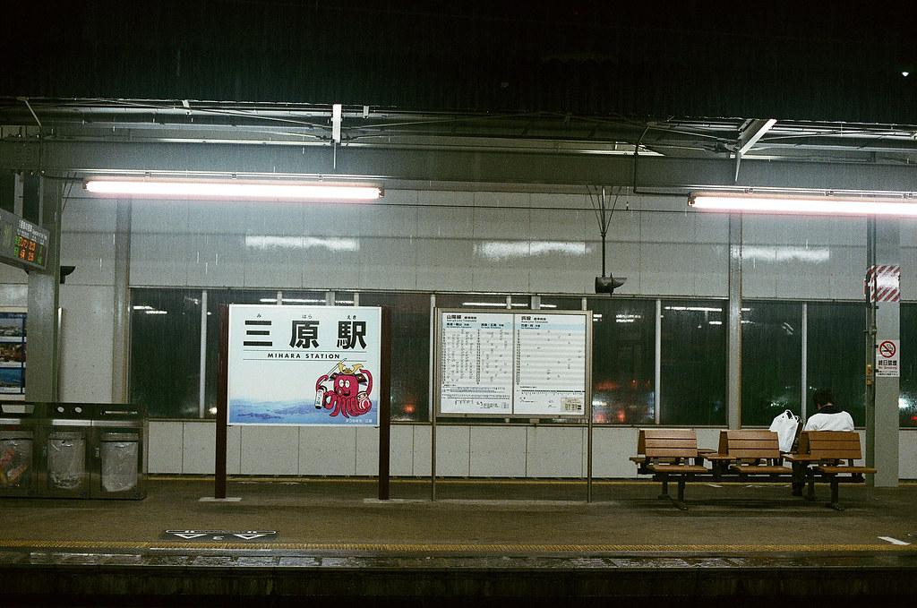 三原駅 みはら - Mihara, Hiroshima 2015/08/29 站牌,那是章魚吧!後來想想,這一帶南邊都是靠海的!  Nikon FM2 / 50mm FUJI X-TRA ISO400 Photo by Toomore