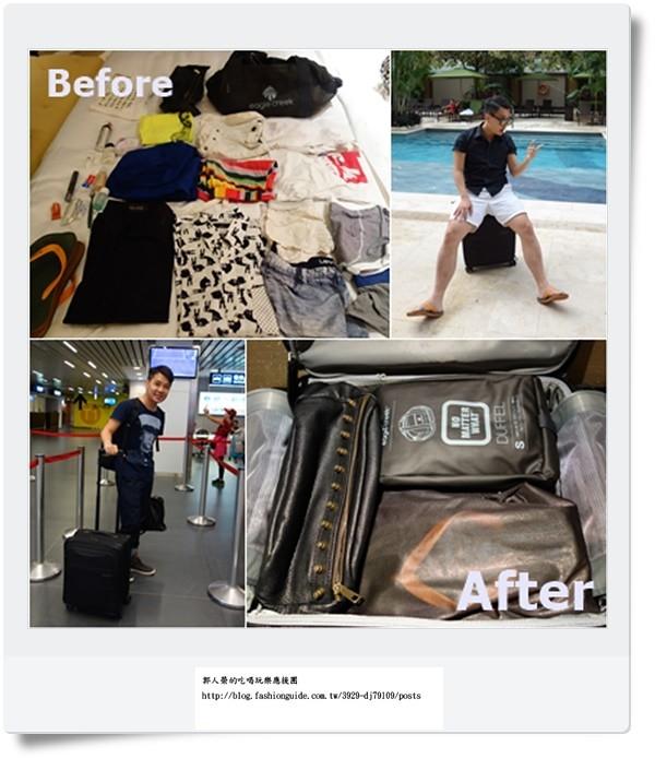 (旅遊 完美行李打包術) 收納妙招大公開~五天份13件衣物+2雙鞋子+一堆日用品全收進Briggs & Riley的小登機箱內 (Briggs & Riley)