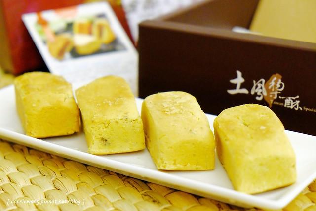 金葛黃金帝王酥 (12)