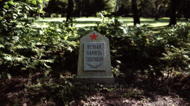 Massengrab Sowjetischer Ehrenfriedhof (Mass Grave)