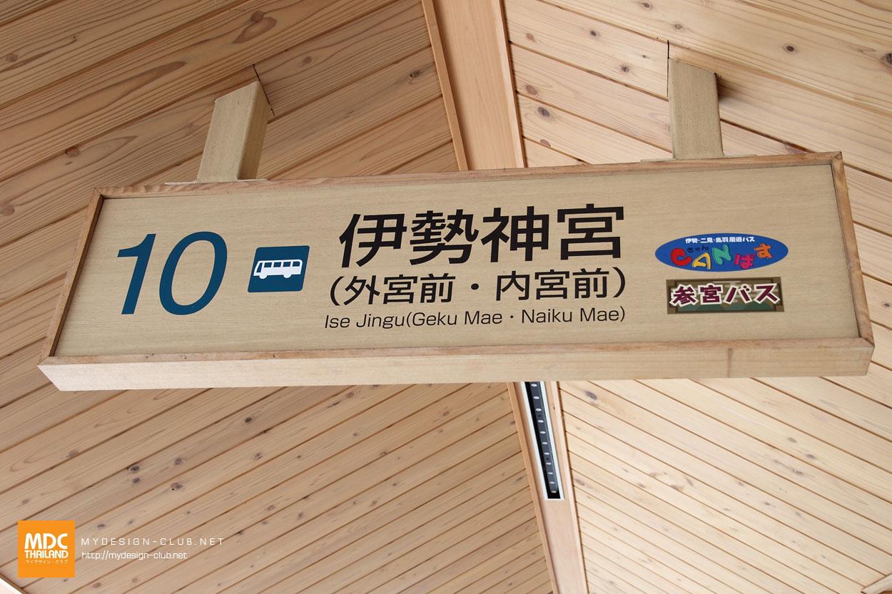 MDC-Japan2015-929