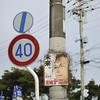 Okinawa by Sébastien Casters