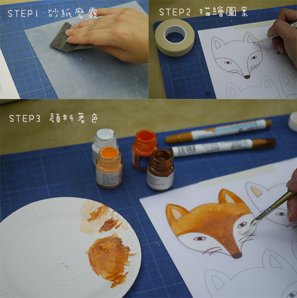 canvas (3)