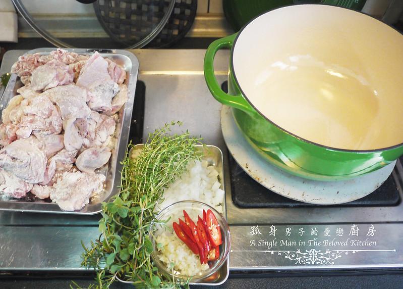 孤身廚房-蕃茄橄欖燴雞肉佐番紅花香米9