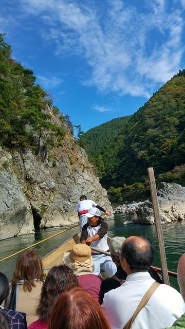 Hozu-gawa River