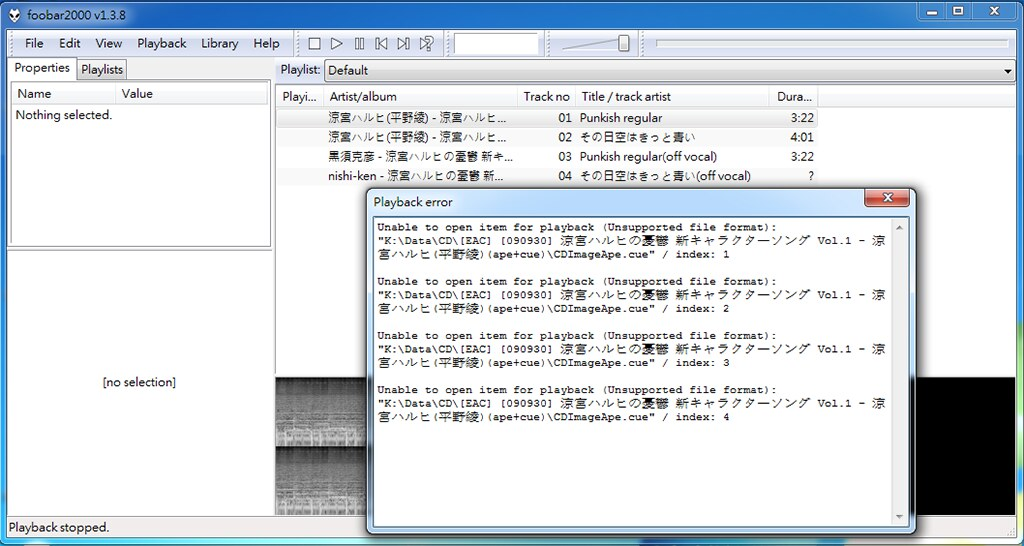 foobar2000_Encoder_Pack 0