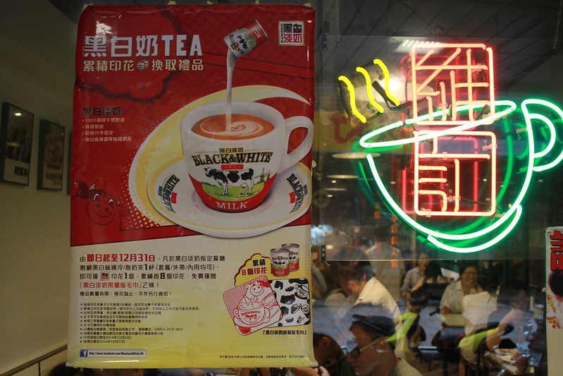 西門-港式茶餐廳-維記茶餐廳-17度C隨拍 (2)