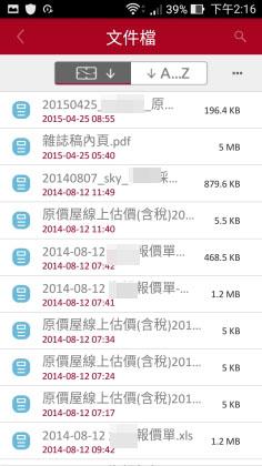 Screenshot_2015-11-29-14-16-09_pioneer.JPG
