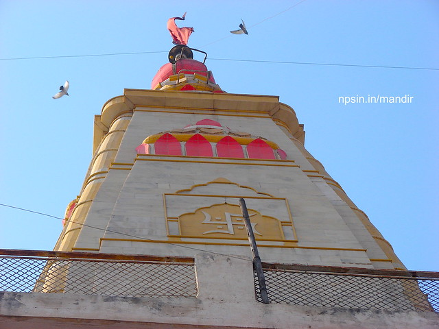 Shikhar of Maa Durga Mandir