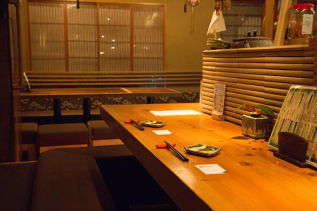荒澤屋 #tokyo島旅山旅