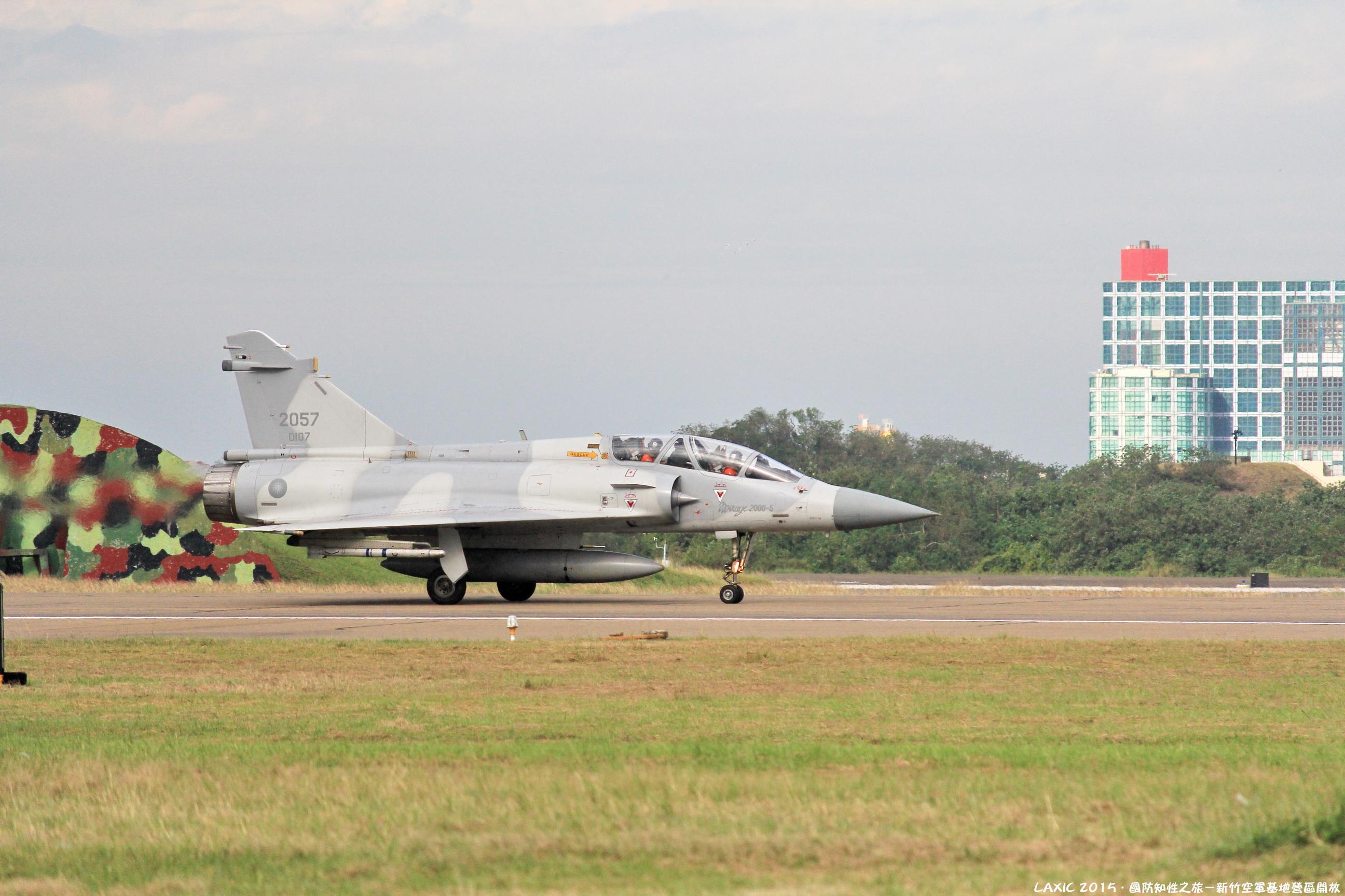 2015.11 國防知性之旅-新竹空軍基地營區開放