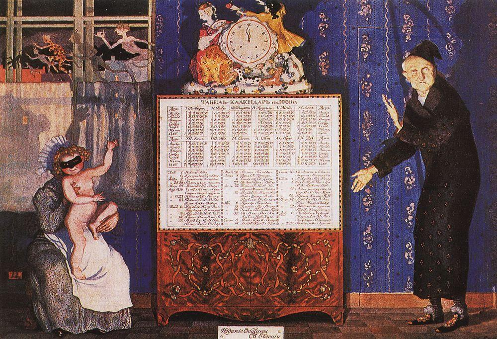 Old and New Year. Cover of the Calendar for 1905 by Konstantin Somov - 1904