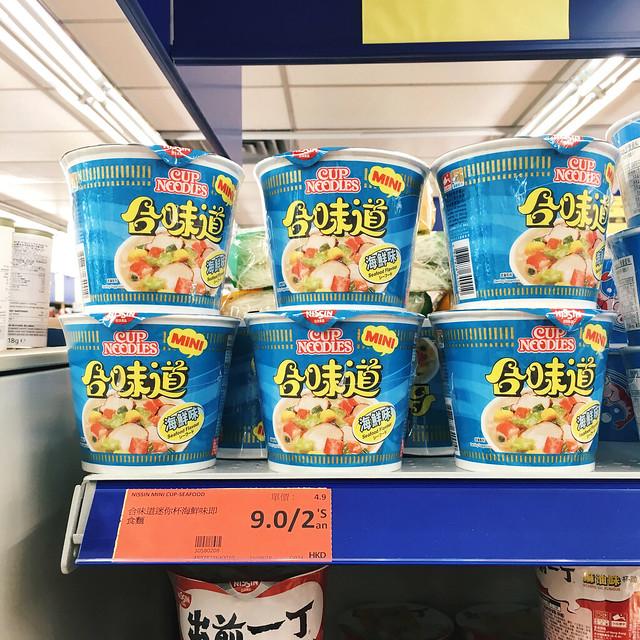 Hong Kong Instant Noodles - Nissin Cup Noodles Mini