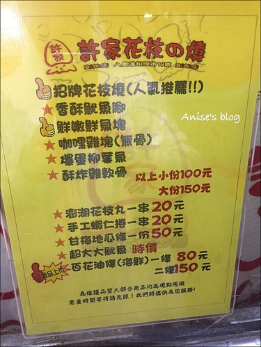 八里渡船頭美食_011