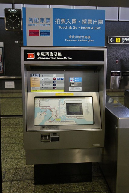 Promotion for the rollout of new single use 'smart tickets' on the MTR