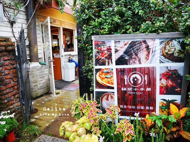 貓空一日遊喝茶餐廳推薦貓空小木屋茶館 (8)