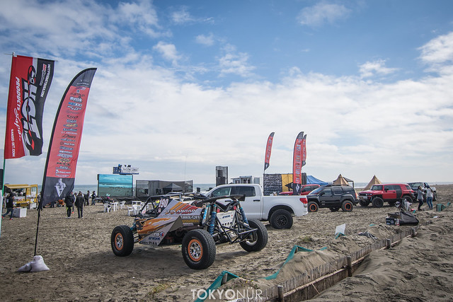 Motor and Surf Scramble 2016
