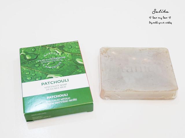 捷克布拉格必買Botanicus菠丹妮刺蝟筆 (45)