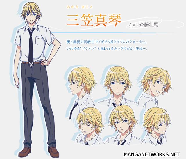 31940223136 65b79e3180 o Ra mắt PV thứ 2 đầy cảm xúc của anime Fuuka