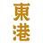 木日水巷's buddy icon