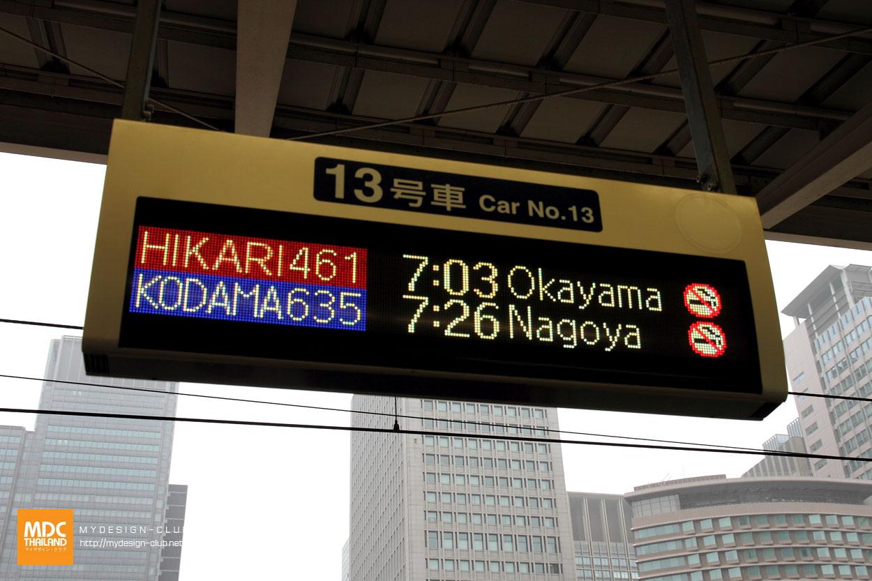 MDC-Japan2015-904