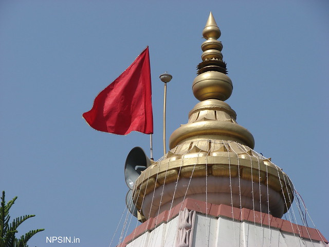 Main Shikhar