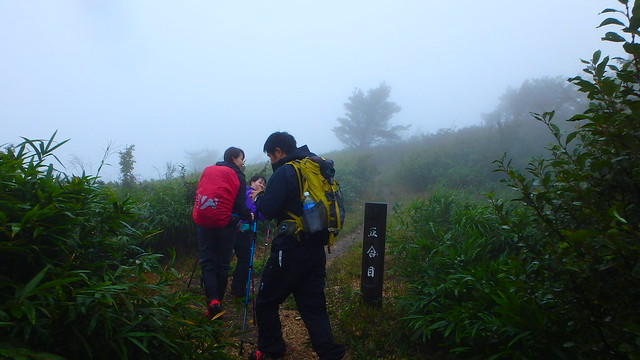 下蒜山登山 (27)