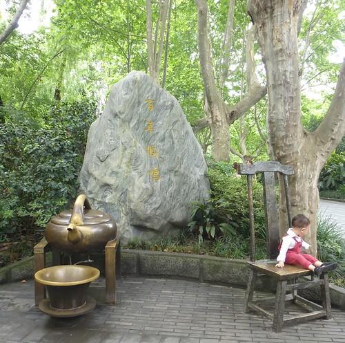 CH-Chengdu-Parc du Peuple (5)