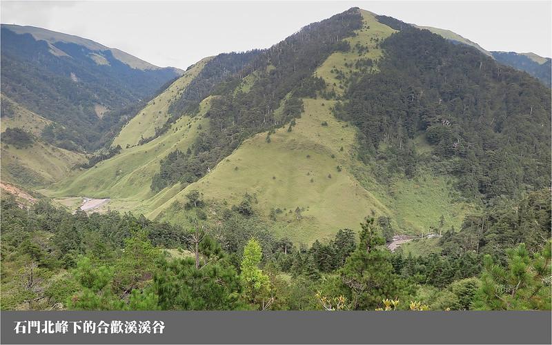 石門北峰下的合歡溪溪谷