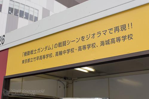 TGP2015_HSM-2